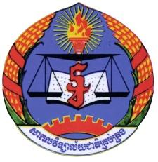 num-logo