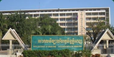university-of-phnom-penh_thumb2.jpg