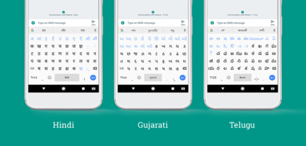 Gboard.png